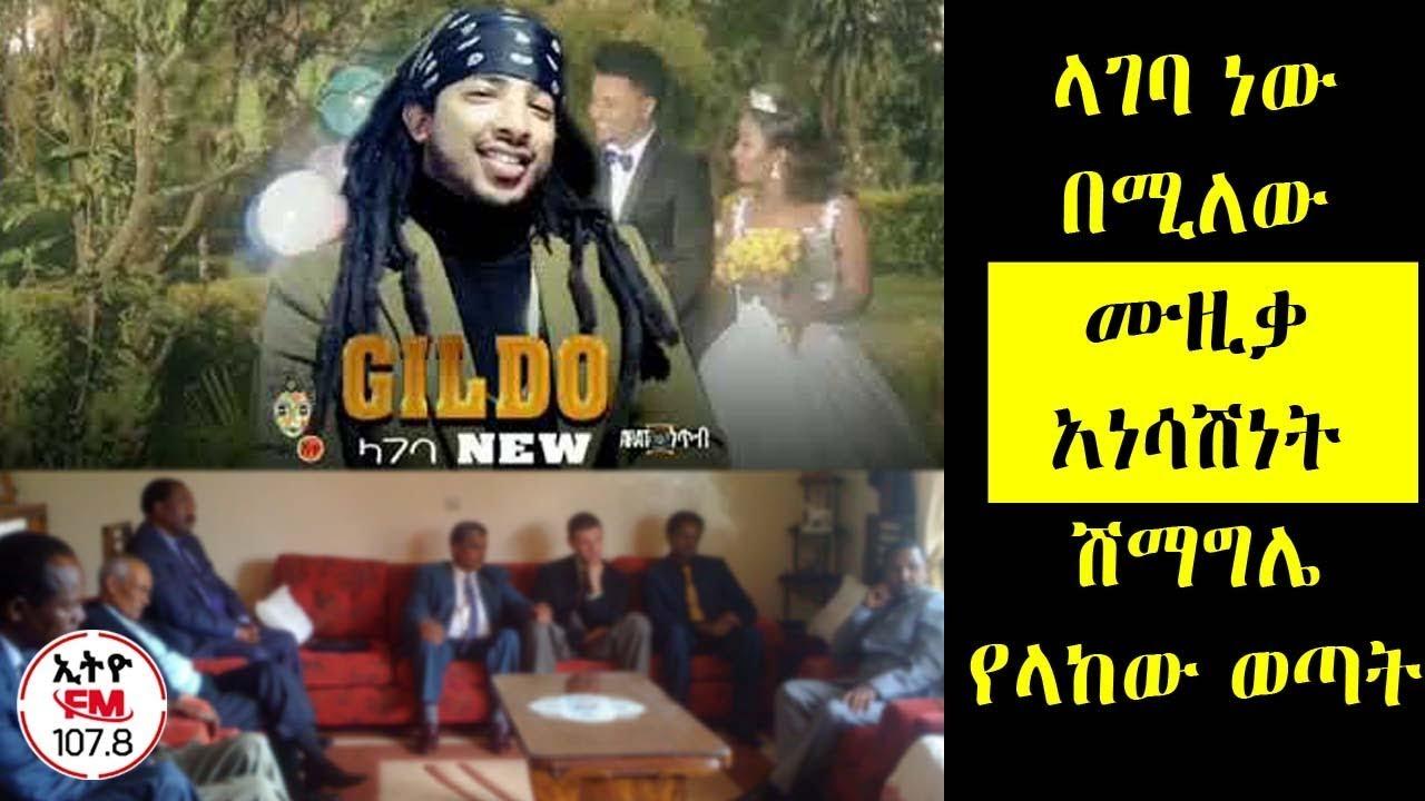 Tadias Addis Host Seifu interview with Ethiopian Young Man