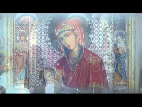 Молитва ко пресвятой богородице млекопитательнице