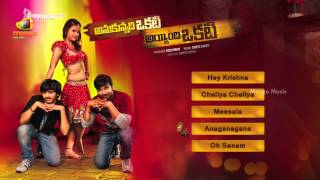 Mr. Perfect - Anukunnadi Okati Ayyindi Okati Movie Songs - Jukebox - Gehana Vasisth, Gundu Hanumantha Rao