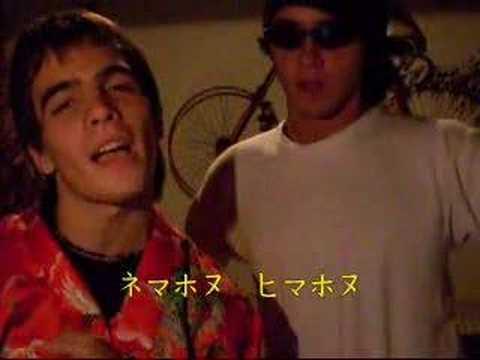 video de calle 13 japon pon: