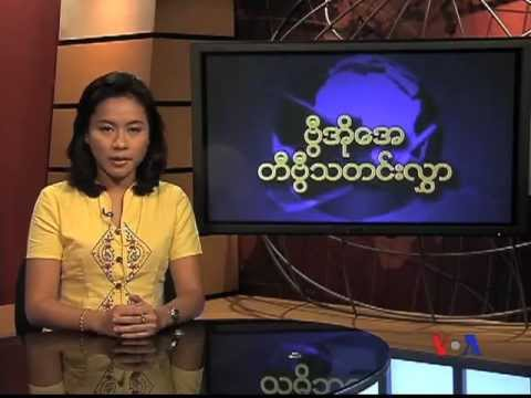 Burmese TV Update 01-12-2013