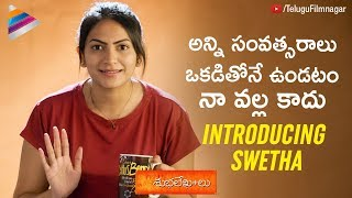 Swetha Varma Introduction Teaser | Shubhalekhalu 2018 Telugu Movie | Telugu FilmNagar