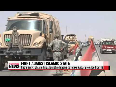 Iraq′s army, Shia militias launch offensive to retake Anbar province from IS   ′