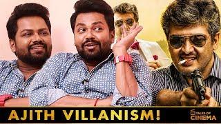 Actor Roshan Interview | Genius Movie