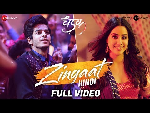 Download Lagu  Zingaat Hindi  - Full  | Dhadak | Ishaan & Janhvi | Ajay-Atul | Amitabh Bhattacharya Mp3 Free