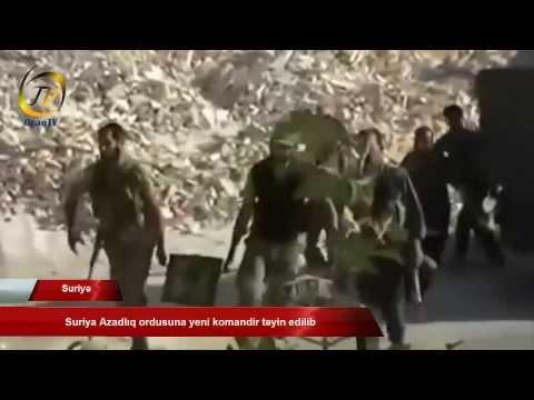 OcaqTv Xeber- Suriya Azadlıq ordusuna yeni komandir təyin edilib
