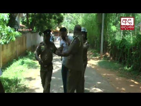 28 arrested as jo pr|eng