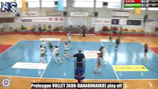 Live Streaming Preleague ΖΑΟΝ-ΠΑΝΑΘΗΝΑΙΚΟΣ