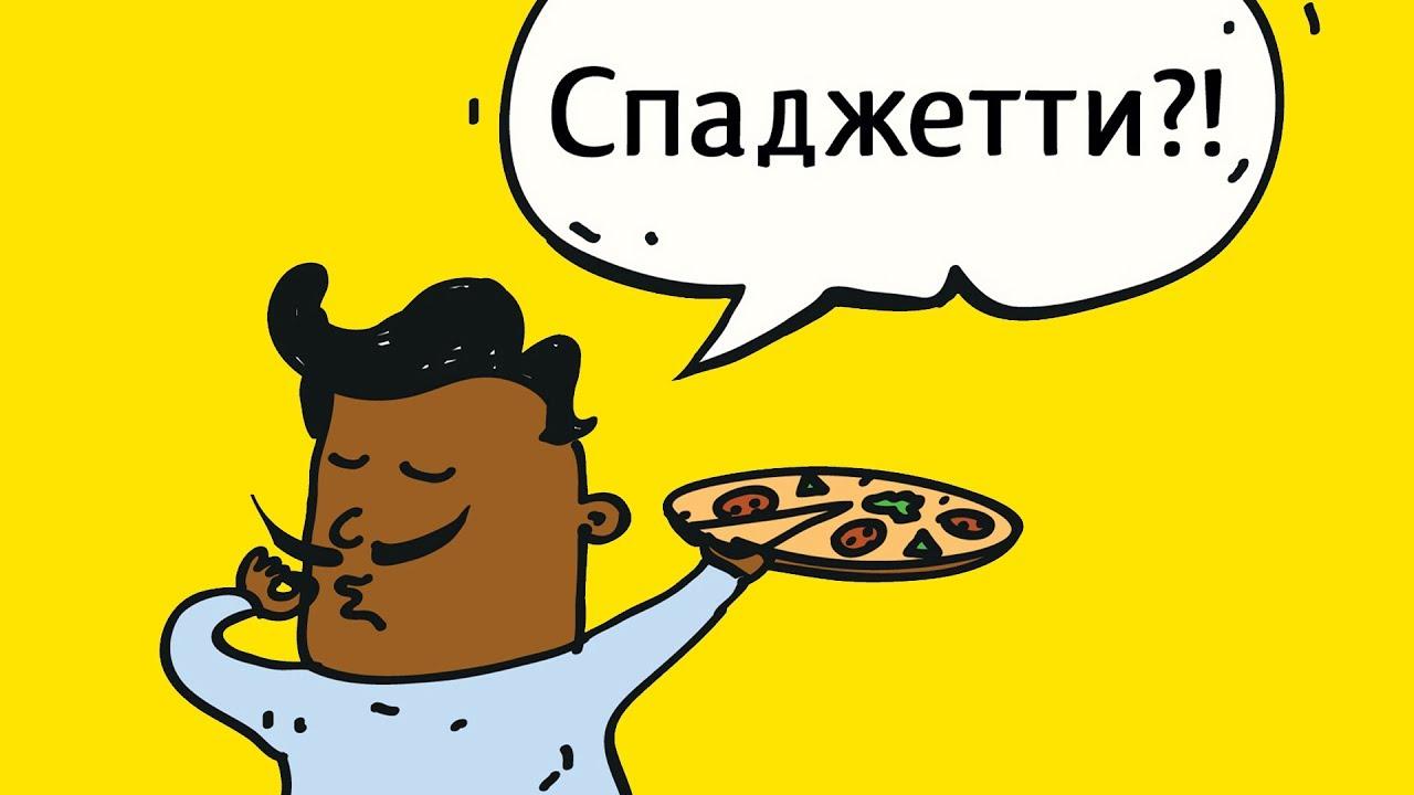 Ламборгини или Ламборджини – как правильно?! // Лет Ми Спик