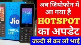 How to use Hotspot in Jiophone 2019 ?  Jio Phone Hotspot Update   ( Hindi )
