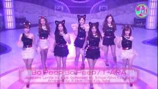 Watch T-ara Bo Peep Bo Peep video