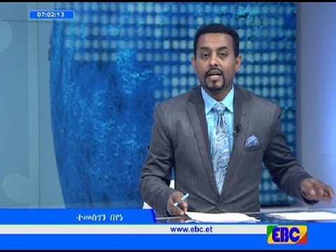 Latest Ethiopian News - EBC TV December 2, 2016