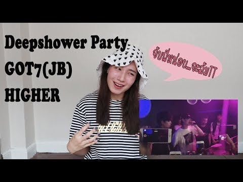 Download Lagu  REACTION  Deepshower Party feat. JB GOT7 - HIGHER Mp3 Free