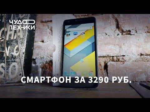 Обзор | самый дешевый смартфон на Tmall