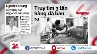 Cà phê bẩn hại thương hiệu Việt  - Tin Tức VTV24