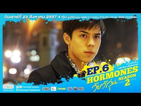 ตัวอย่าง Hormones วัยว้าวุ่น Season 2 EP6 วิน