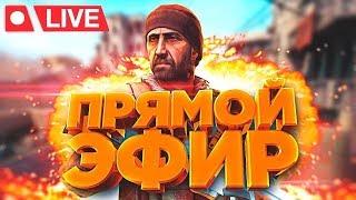 GO GO POWER RANGERS ► Counter-Strike: Global Offensive КСГО