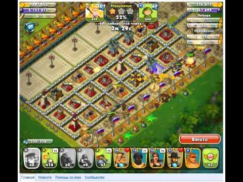 Jungle Heat комплекс Искра ресурсный турнир