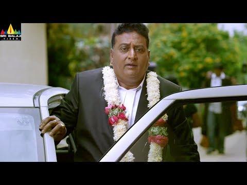 My Dear Marthandam Trailer | Latest Telugu Trailers | Prudhvi Raj | Sri Balaji Video