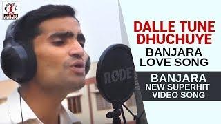 Banjara New Video Songs | Dalle Tune Dhuchuye Lambadi Love Song | Lalitha Audios And Videos