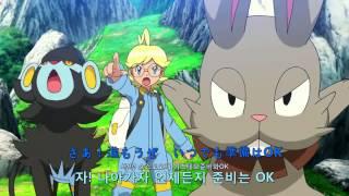 Pokémon Movie 19 Japanese Opening