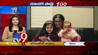 Super Fast 100 || Speed News || 26-09-2018