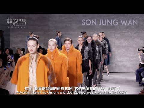 SON JUNG WAN: New York Fashion Week F/W 2015 손정완 뉴욕 패션 위크 (EN SUB/中字) | Hallyu World