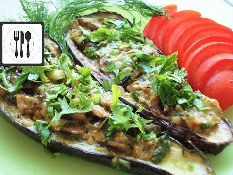Баклажаны фаршированные грибами по-Стамбульски/İstanbul usulü patlıcan nasıl yapılır