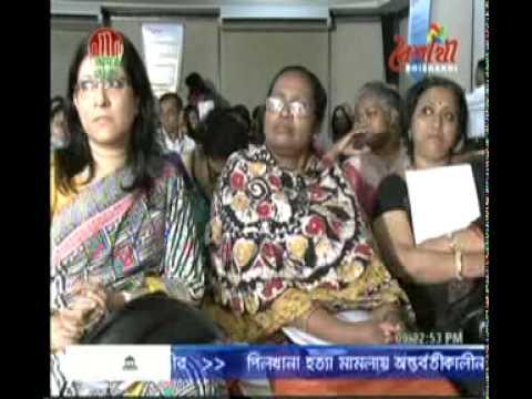 BRAC Symposium on 'Celebrating Development-Celebrating Women'