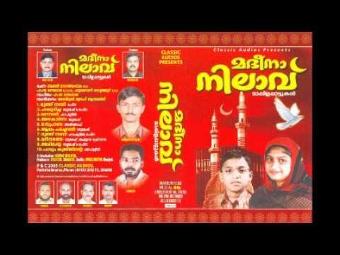 Madina Nilavu....Aalampadachavan...  Singer-Suresh, Lyrics by Husainee Vettathur.wmv
