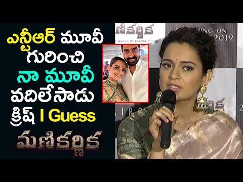 Kangana Ranaut about Krish & NTR Movie   Manikarnika Telugu Trailer Launch #Manikarnika