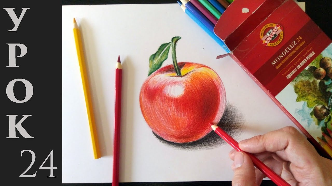 Рисовать цветными карандашами для начинающих видео