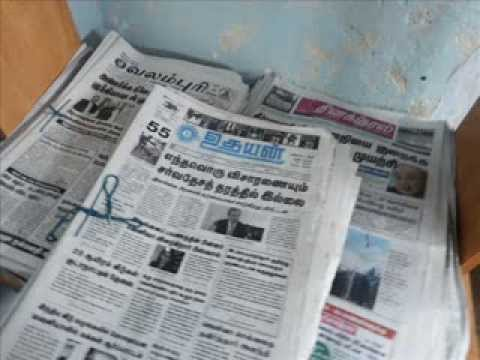 News Papers from Jaffna - யாழ். பத்திரிகைகள்