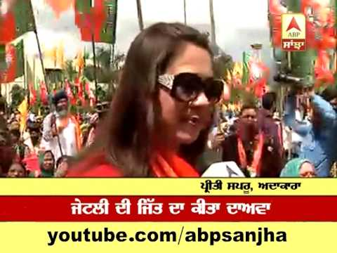Veteran punjabi film actress Preeti Saproo campaigning for BJP leader Arun Jaitley