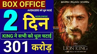 The Lion King Box Office Collection Day 2,Lion King 2nd Day Collection, Shahrukh Khan, Aryan Khan