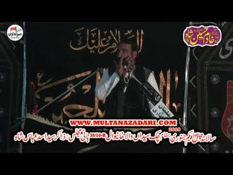 Zakir Azad Hussain Gujar I Majlis 1 Jan 2019 I Jalsa Zakir Asad Abbas Shah