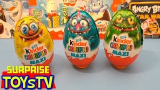 Распаковка Киндер Сюрприз Макси Монстры. Unboxing Kinder Surprise Maxi Monsters.