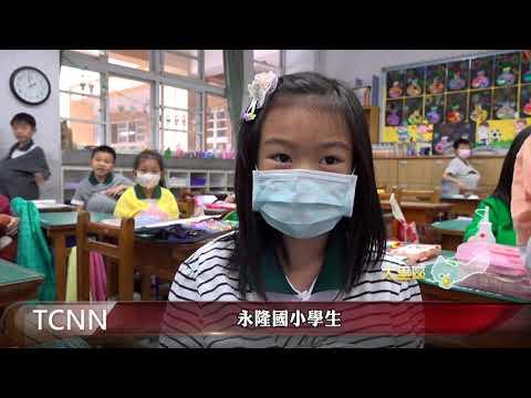 永隆國小母親節 學童體驗媽媽懷孕辛勞