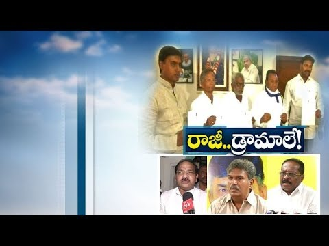 YCP MPs Resignations a Drama | TDP Leaders Slams