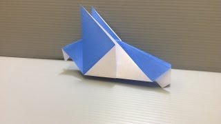 Daily Origami: 048 - Dove
