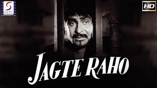 Jagte Raho l Super Hit Hindi Full Movie l Raj Kapoor, Nargis l 1956