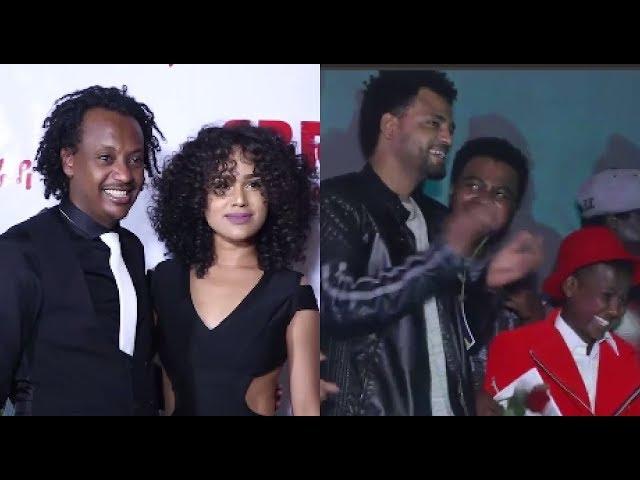 ''Ye Arada Lij 3'' Film Premiere