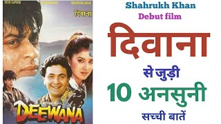 Deewana movie unknown facts budget shahrukh Khan rishi kapoor divya bharti Bollywood movies 1992