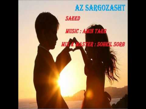 saeed tezar - az sargozasht