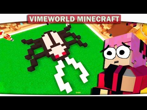 ч.25 ЖУК СОЖРАЛ МОЮ ШАУРМУ!!! - Minecraft