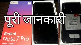 Redmi Note 7 Pro unboxing, price, features, specifications, storage   IM HERE  