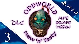 Прохождение игры oddworld new n tasty побег альфа