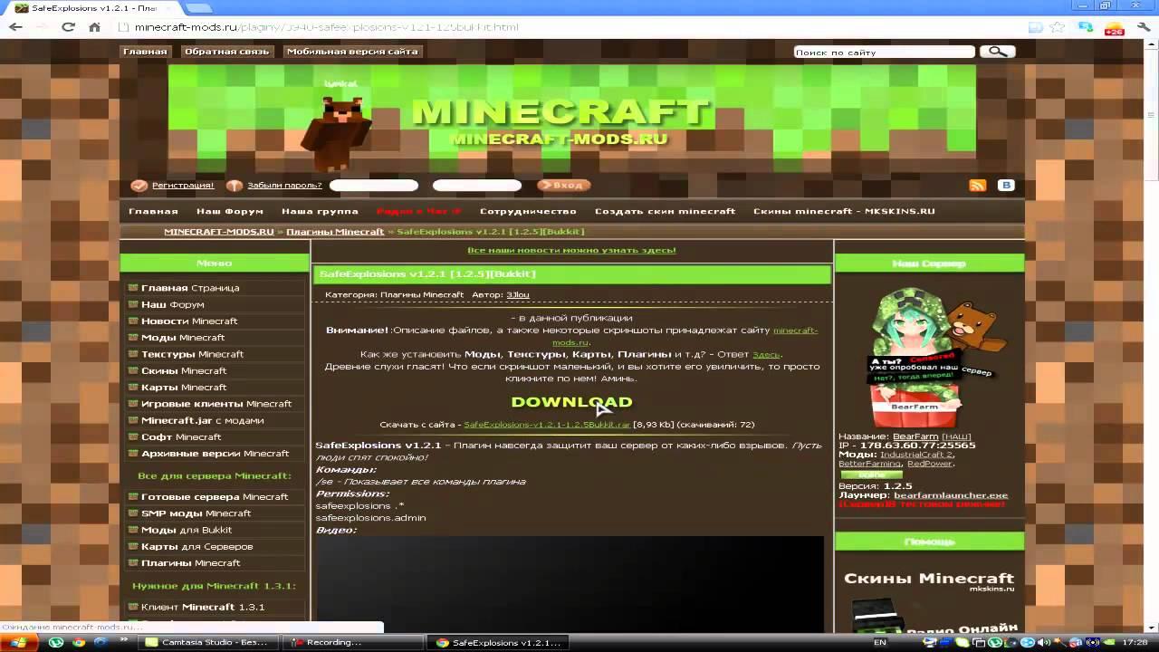 Как сделать сервер с плагинами в minecraft