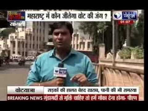 Vote Yatra: Public opinion on Maharashtra and Haryana elections
