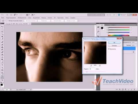 Как с помощью Photoshop сделать кожу идеальной?